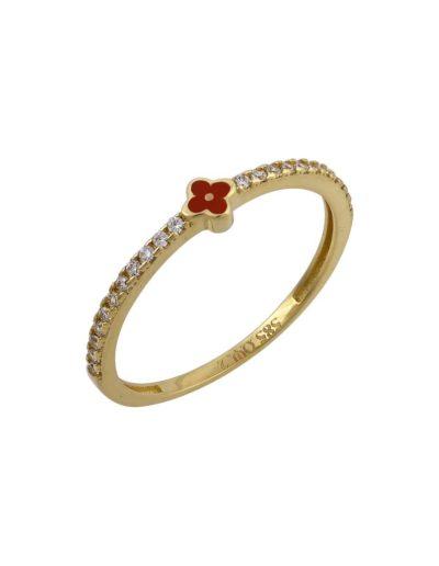 Δ 4123 - 0,90γρ ring_0438