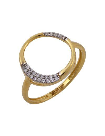 Δ 4241 - 1,50γρ ring_0449