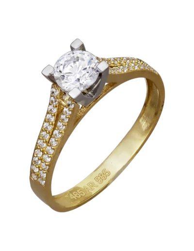 Δ3530 - 2,20γρ ring_0353